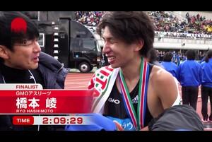 2月3日(日)、「第68回別府大分毎日マラソン大会」が、東京オリンピック日本代表選手を選考する「マラソングランドチャンピオンシップシリーズ(MGCシリーズ)」として開催されました。<br /> <br /> 今大会は、2018-2019シーズンの男子第3戦。東京オリンピックマラソン日本代表選考会(2枠)「マラソングランドチャンピオンシップ(MGC)」出場権獲得の条件は、日本人の順位で1位の選手が2時間11分以内、2~6位で2時間10分以内のところを、5位(日本人2位)橋本崚(GMOアスリーツ)が2時間09分29秒でクリア。<br /> MGC出場権を獲得しました。<br /> <br /> また、日本人1位(全体の4位)の二岡康平(中電工)が2時間09分15秒、日本人3位(全体の6位)の岩田勇治選手(MHPS)が2時間09分30秒で条件をクリア。合計3人のMGCファイナリストが誕生しました。<br /> <br /> ▶MGCは9月15日(日)!<br />  http://www.mgc42195.jp<br /> <br /> ▼日本陸連<br /> http://www.jaaf.or.jp/