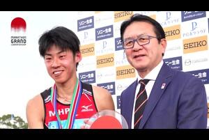 2月3日(日)、「第68回別府大分毎日マラソン大会」が、東京オリンピック日本代表選手を選考する「マラソングランドチャンピオンシップシリーズ(MGCシリーズ)」として開催されました。<br /> <br /> 今大会は、2018-2019シーズンの男子第3戦。東京オリンピックマラソン日本代表選考会(2枠)「マラソングランドチャンピオンシップ(MGC)」出場権獲得の条件は、日本人の順位で1位の選手が2時間11分以内、2~6位で2時間10分以内のところを、6位(日本人3位)岩田勇治(MHPS)が2時間09分30秒でクリア。<br /> MGC出場権を獲得しました。<br /> <br /> また、日本人1位(全体の4位)の二岡康平(中電工)が2時間09分15秒、日本人2位(全体の5位)の橋本崚選手(GMOアスリーツ)が2時間09分29秒で条件をクリア。合計3人のMGCファイナリストが誕生しました。<br /> <br /> ▶MGCは9月15日(日)!<br /> http://www.mgc42195.jp<br /> <br /> ▼日本陸連<br /> http://www.jaaf.or.jp/