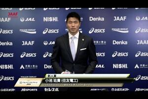 「日本陸連アスレティック・アワード2018」を開催しました!<br /> ◆新人賞 小池祐貴(住友電工)<br /> ジャカルタ2018アジア競技大会 男子200m 金メダル