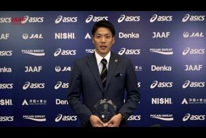 「日本陸連アスレティック・アワード2018」を開催しました!<br /> <br /> ◆日本グランプリシリーズチャンピオン 山縣亮太(セイコー)