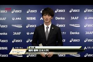 「日本陸連アスレティック・アワード2018」を開催しました!<br /> ◆新人賞 橋岡優輝(日本大学)<br /> 第17回U20世界陸上競技選手権大会 男子走幅跳 金メダル