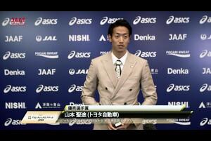 「日本陸連アスレティック・アワード2018」を開催しました!<br /> <br /> ◆優秀選手賞 山本聖途(トヨタ自動車)<br /> ジャカルタ2018アジア競技大会 男子棒高跳 金メダル