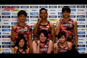 日本選手権を開催した翌日の7月1日、カタール・ドーハにて9月27日(金)~10月6日(日)に開催されるドーハ世界選手権のトラック&フィールド種目代表選手を発表、会見では、6名の選手が出席し、現在の心境や世界選手権に向けての抱負を述べました。<br /> <br /> <男子短距離><br /> 100m/200m・サニブラウン アブデルハキーム(フロリダ大)<br /> <br /> <男子跳躍><br /> 走高跳・戸邉直人(JAL)<br /> <br /> 走幅跳・橋岡優輝(日本大)<br /> <br /> <女子障害><br /> 100mH・木村文子(エディオン)<br /> <br /> <女子長距離><br /> 10000m ・鍋島莉奈(日本郵政グループ)<br /> <br /> <女子投てき><br /> やり投・北口榛花(日本大)<br /> <br /> ▼ドーハ2019世界選手権日本代表選手、日本代表候補選手<br /> https://www.jaaf.or.jp/competition/detail/1367/