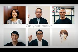 新型コロナウイルス感染症に関する陸上競技活動再開のガイダンスの公開に伴い、日本陸上競技連盟を代表して下記6名からのメッセージビデオを作成いたしました。<br /> <br /> 「自分を大切に、周りを思いやり、共に前へ進もう」<br /> <br /> <br /> ・日本陸上競技連盟 会長 横川浩<br /> ・日本陸上競技連盟 理事 瀬古利彦<br /> ・日本陸上競技連盟 理事 有森裕子<br /> ・日本陸上競技連盟 理事 高橋尚子<br /> ・日本陸上競技連盟 理事 室伏広治<br /> ・日本陸上競技連盟 アスリート委員会 代表 高平慎士<br /> <br /> <br /> ▼陸上競技活動再開のガイダンス策定のお知らせ<br /> https://www.jaaf.or.jp/news/article/13857/