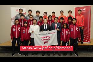 """日本陸連が行う「ダイヤモンドアスリート」制度は、2020年東京オリンピックと、その後の国際大会での活躍が大いに期待できる次世代の競技者を強化育成することを目指して、2014-2015年から実施されています。<br /> 2018年11月28日から、ダイヤモンドアスリート5期目がスタート。<br /> リーダーシッププログラムは、ダイヤモンドアスリートに、""""競技力向上だけではなく、豊かな人間性を持つ国際人育成のための個を重視した育成プログラムの中で、リーダーシップ教育と位置づけて行い、国際的なリーダーシップを発揮できるアスリートの育成を目指す""""ことを目的として実施されるもの。<br /> 日本陸連でダイヤモンドアスリートを担当する朝原宣治プログラムマネジャーと、リーダーシッププログラムの監修者である為末大さんが対談を行いました。<br /> <br /> ▼ダイヤモンドアスリート特設サイト<br /> http://www.jaaf.or.jp/diamond/<br /> ▼【ダイヤモンドアスリート】第5期(2018-2019)第1回リーダーシッププログラムVol.2(第2部)<br /> https://www.jaaf.or.jp/news/article/12321/"""