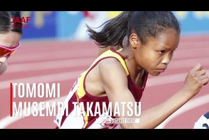 「ダイヤモンドアスリート」制度は、2020年東京オリンピックと、その後の国際競技会における活躍が期待できる次世代の競技者を強化育成することを目指すとともに、その活躍の過程で豊かな人間性とコミュニケーション能力を身につけ、「国際人」として日本、さらには国際社会の発展に寄与する人材に育つことを期して、2014-2015年シーズンに創設されました。昨年11月からは、継続競技者8名のほか、新たに3名の競技者を加えた全11名が認定され、第5期がスタートしています。<br /> <br /> <br /> 今回、第5期(2018-2019)認定アスリート、女子3000mの髙松智美ムセンビ選手(名城大)のインタビューをお届けします。<br /> <br /> ▼ダイヤモンドアスリート特設サイト<br /> https://www.jaaf.or.jp/diamond/