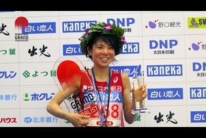 【MGCファイナリスト】<br /> 2018年8月26日、「北海道マラソン2018」が、東京2020オリンピック日本代表選手を選考する「マラソングランドチャンピオンシップシリーズ(MGCシリーズ)」として開催されました。<br /> <br /> 男子は、岡本直己選手(中国電力)が自己ベストの2時間11分29秒でマラソン初優勝、女子は、初マラソンの鈴木亜由子選手(日本郵政グループ)が2時間28分32秒で優勝しました。両選手ともに、東京オリンピック代表選考会の「マラソングランドチャンピオンシップ(MGC)」の出場資格記録を突破し、MGCファイナリストとなりました。<br /> <br /> ▼MGCサイト<br /> http://www.mgc42195.jp/<br /> <br /> ▼日本陸連<br /> https://www.jaaf.or.jp/