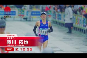 2019年3月3日(日)【東京マラソン2019】<br /> MGCファイナリスト 会見映像<br /> 7位(日本人3位) 藤川拓也(中国電力)2時間10分35秒<br /> <br /> MGCは9月15日(日)開催!<br /> http://www.mgc42195.jp
