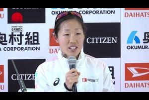 1月27日、ヤンマースタジアム長居をスタート/フィニッシュとし、第38回大阪国際女子マラソン大会が行われました。<br /> MGCファイナリスト以外の日本人選手の中でトップ(全体の4位)となった中野円花(ノーリツ)が2時間27分39秒で条件をクリアし、MGCへの切符を手にしました。<br /> MGCは9月15日(日)開催です。