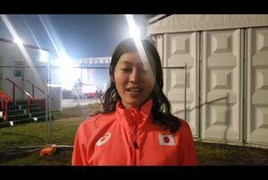 【ドーハ世界陸上】コメント:岡田久美子 女子20km競歩で6位入賞!<br /> <br /> 2019年9月27日(金)にカタール・ドーハのハリーファ国際スタジアムで開幕した「第17回世界陸上競技選手権大会」。<br /> <br /> 大会3日目よる11時59分にスタートした女子20km競歩で岡田久美子選手が、6位入賞を果たしました。<br /> <br /> 7位入賞の藤井菜々子選手とともに日本はダブル入賞となりました。<br /> <br /> ▶ドーハ世界陸上特設サイト<br /> https://www.jaaf.or.jp/wch/doha2019/