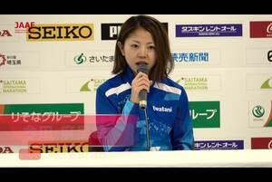 12月9日に行われたさいたま国際マラソンで、今田麻里絵(岩谷産業)が2時間29分35秒で日本人最高の4位となりました。<br /> 大会後のインタビュー映像です。