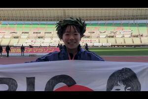 【#大阪国際女子マラソン】<br /> <br /> 18年ぶりの大会新記録(2時間21分11秒)で優勝した #一山麻緒 選手(ワコール)から、テレビの前で応援してくれた方々へのメッセージをいただきました!<br /> <br /> 今後の活躍、日本記録更新が楽しみです!<br /> <br /> ✅大会情報<br /> https://www.jaaf.or.jp/competition/detail/1499/<br /> <br /> ✅レース速報<br /> https://www.ktv.jp/marathon_board21/index.html<br /> <br /> #JAAF #陸上 #マラソン