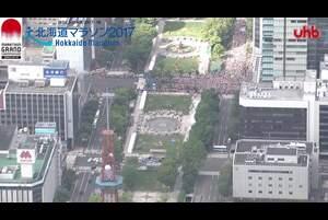 2017年8月27日に開催されたMGCシリーズの北海道マラソン2017のダイジェスト映像をお届けします。<br /> 今大会では、男子村澤明伸選手が、女子は前田穂南選手がMGCファイナリスト第1号となりました。<br /> <br /> MGC特設サイト<br /> http://www.mgc42195.jp/