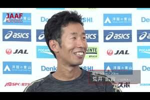8月4日、男子競歩陣が、東京都北区にある味の素ナショナルトレーニングセンターの陸上トレーニング場にて、2020年東京オリンピックに向けた暑熱対策の一環として実施された競歩シミュレーション合宿をメディアに向けて公開しました。<br /> <br /> 参加選手:荒井広宙、谷井孝行、野田明宏(以上、自衛隊体育学校)、松永大介(富士通)、藤澤勇(ALSOK)、小林快(ビックカメラ)、及川文隆(福井県スポーツ協会)、川野将虎、池田向希(以上、東洋大学)<br /> <br /> ▼レポートはこちらから▼<br /> https://www.jaaf.or.jp/news/article/12040/<br /> #JAAF #陸上 #東京2020 #サンライズレッド