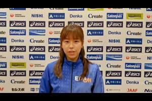 第104回日本選手権男子・女子20km競歩が、東京オリンピックの代表選考会を兼ねて、2月21日(日)、兵庫県神戸市の六甲アイランドで開催されます。<br /> <br /> 女子20km競歩でオリンピック代表に内定済みの藤井菜々子選手(エディオン)の大会に向けてのコメントです。<br /> <br /> 大会の模様は、<br /> ・日本陸連公式YouTubeチャンネル(https://www.youtube.com/watch?v=Ek2uMf5MFCs )<br /> ・応援TV・日本陸連公式チャンネル(https://ohen.tv/channel/)<br /> ・日本陸連公式Twitter(https://twitter.com/jaaf_official)<br /> にてライブ配信を予定しています。<br /> <br /> エントリーや配信等、大会に関する詳細は、https://www.jaaf.or.jp/competition/detail/1506/ をご参照ください。