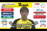 https://www.reysol.co.jp/<br /> <br /> 8月12日(水)ルヴァンカップGS第3節・柏レイソルvs大分トリニータ(19:00キックオフ、三協フロンテア柏スタジアム)が行われます。<br /> <br /> ※これはマッチデープログラム「VITORIA」のインタビューを収録(8/6)、編集したものです。VITORIAは試合前夜または当日午前にこちらのリンクからご覧いただけます<br /> https://www.reysol.co.jp/fan/contents/