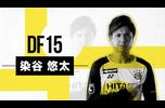 7月4日(土)J1第2節・柏レイソルvsFC東京戦(19:00キックオフ、三協フロンテア柏スタジアム)が行われます。試合情報はこちらからご覧ください<br /> https://www.reysol.co.jp/<br /> <br /> ※これはマッチデープログラム「VITORIA」のインタビューを収録(6/30)、編集したものです。VITORIAは試合前夜または当日午前にこちらのリンクからご覧いただけます<br /> https://www.reysol.co.jp/fan/contents/