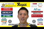 https://www.reysol.co.jp/<br /> <br /> 8月15日(土)J1第10節・柏レイソルvsセレッソ大阪(19:00キックオフ、三協フロンテア柏スタジアム)が行われます。試合観戦・応援はぜひDAZNからお願いいたします!<br /> <br /> 『Jリーグ戦視聴はDAZNのクラブ応援プランで!』<br /> https://prf.hn/click/camref:1101l39gT から加入すると、月額使用料の一部がチームに還元されます。また、7/1から8/30の期間に新加入いただいた方から抽選で30名様にレイソルレプリカユニフォームをプレゼント!ぜひこの機会にご加入ください!<br /> <br /> ※これはマッチデープログラム「VITORIA」のインタビューを収録(8/10)、編集したものです。VITORIAは試合前夜または当日午前にこちらのリンクからご覧いただけます<br /> https://www.reysol.co.jp/fan/contents/