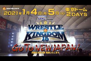 【新日本プロレス】来年も東京ドーム 2連戦!2021年1月4日&5日開催決定!!