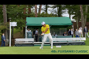 【男子ゴルフ】塩見好輝、今平周吾、@金谷拓実のスタートホールティショット!48thフジサンケイクラシック Final Round