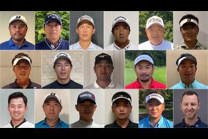 【男子ゴルフ】選手によるファンのためのプロジェクト!ファンの皆さんへ選手からのメッセージ!