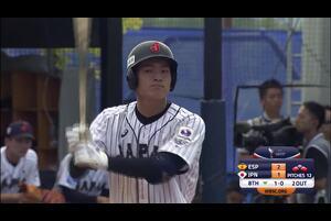 4番石川のタイムリーで侍ジャパンU-18代表が同点に追いつく【U-18野球W杯2019/8/30】