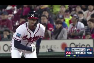 2018日米野球 第4戦、7回裏、アクーニャJr.が盗塁し、0アウト二塁のチャンスを作ると、ソトがライトへのタイムリーツーベースを放ちMLBオールスターが追加点をあげる。