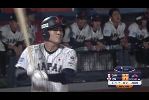 ショートのタイムリーエラーで侍ジャパンU-18代表が追加点【U-18野球W杯2019/9/5】