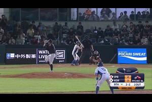西のバックホームでサヨナラ負けの危機を阻止【U-18野球W杯2019/9/6】