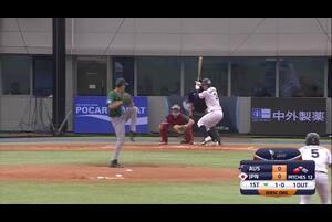 1回裏、石川のファーストゴロの間に3塁走者生還で日本1点をあげる