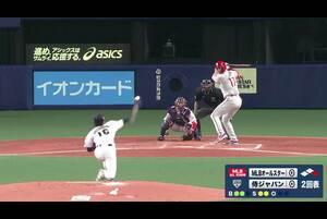 2018日米野球 第5戦、MLBオールスターは2回表 今シーズン34HRの6番ホスキンスが侍ジャパン先発の東浜から2試合連続となるホームランを放ち2点を先制した。
