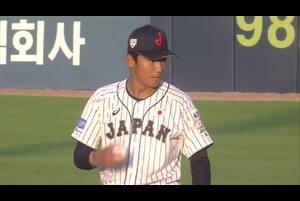 先発・奥川、初回3奪三振の好投【U-18野球W杯2019/9/5】