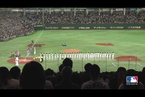【2018日米野球】第3戦ダイジェスト