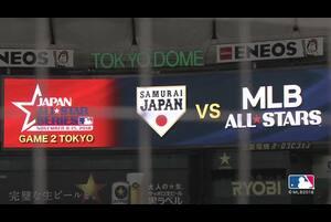 2018日米野球 第2戦、侍ジャパンが柳田の2試合連発を含む4安打4打点の活躍などにより、12対6とMLB選抜に圧勝した。