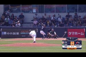 武岡の犠牲フライで侍ジャパンU-18代表が追加点【U-18野球W杯2019/8/31】