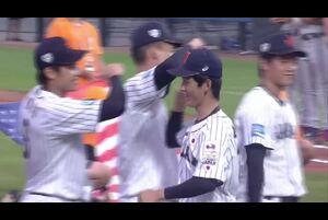 侍ジャパンU-18代表が大会4連覇&18連勝中のアメリカに対し、16-7で大勝