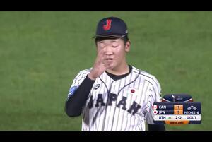 2番手・飯塚、三者凡退に抑える好投【U-18野球W杯2019/9/5】