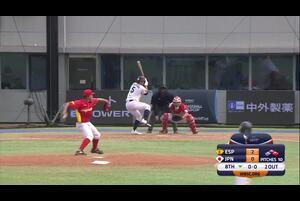 韮澤のタイムリーで侍ジャパンU-18代表が1点を返す【U-18野球W杯2019/8/30】