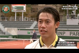 錦織圭インタビュー(1回戦終了後オンコート)/全仏オープンテニス2020