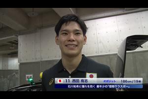 【ワールドカップバレー2019・男子】10/15 西田有志選手 試合後密着インタビュー