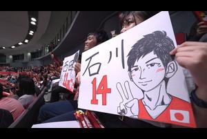 【ワールドカップバレー2019・男子】日本代表のスーパープレー!! 広島大会[後半]