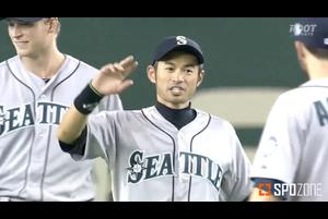 【SPOZONE MLB CLASSICS】<br /> 2003年に予定されていた日本開幕戦がイラク情勢で中止となり、その9年後に実現したイチローの日本凱旋試合。<br /> 2012年3月28日多くのファンを魅了してきたイチローが当時マリナーズに在籍していた岩隈久志と川崎宗則と共に日本に戻ってきた。<br /> イチローはこの試合5打数4安打を記録し1990年グリフィー・ジュニアが持つ開幕戦の球団タイ記録をマークした。