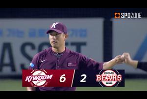 【SPOZONE 韓国プロ野球】28日チャムシル野球場で行われたキウム・ヒーローズと斗山ベアーズの試合は、5回にキム・ジェファンの2ランで斗山が先制するも、すぐに同点に追いつき、キム・ハソンの本塁打で勝ち越すと、9回にさらに3点追加し試合を決めた。