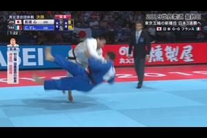 【世界柔道超速報】男女混合団体で日本が金メダル!日本の「一本」全て見せます…最終日は全部で「11本」