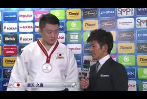 【世界柔道インタビュー】死闘の末に銀メダルの原沢久喜「勢いに任せすぎた」