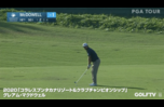 【GOLFTV】グレアム・マクドウェル: スーパーショット