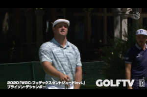 【GOLFTV】ブライソン・デシャンボー: スーパーショット
