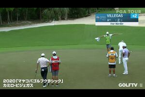 【GOLFTV】カミロ・ビジェガス:2020マヤコバゴルフクラシック 初日