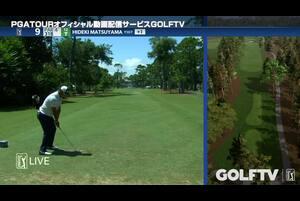 【GOLFTV】松山英樹2019-20PGA TOUR<RBCヘリテージ>