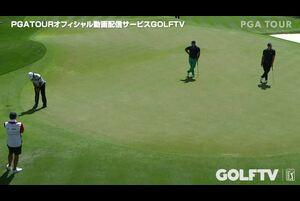 【GOLFTV】松山英樹2019-20PGA TOUR<ザ・プレーヤーズチャンピオンシップ>